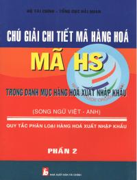 chu-giai-chi-tiet-ma-hs-nam-2015